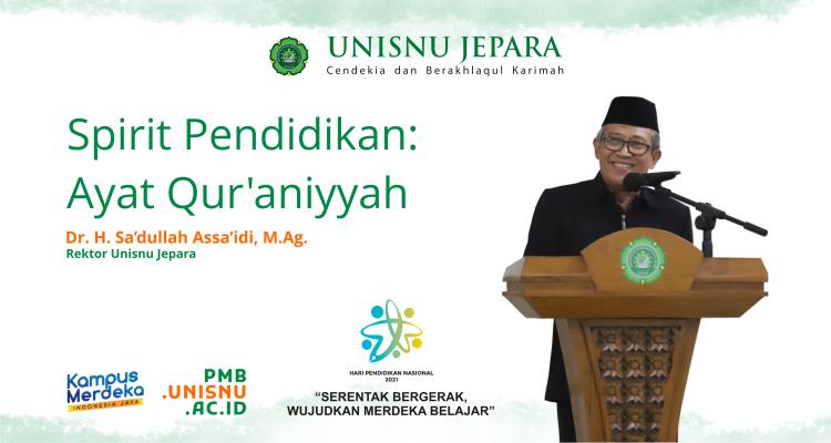 Spirit Pendidikan: Ayat Qur'aniyyah